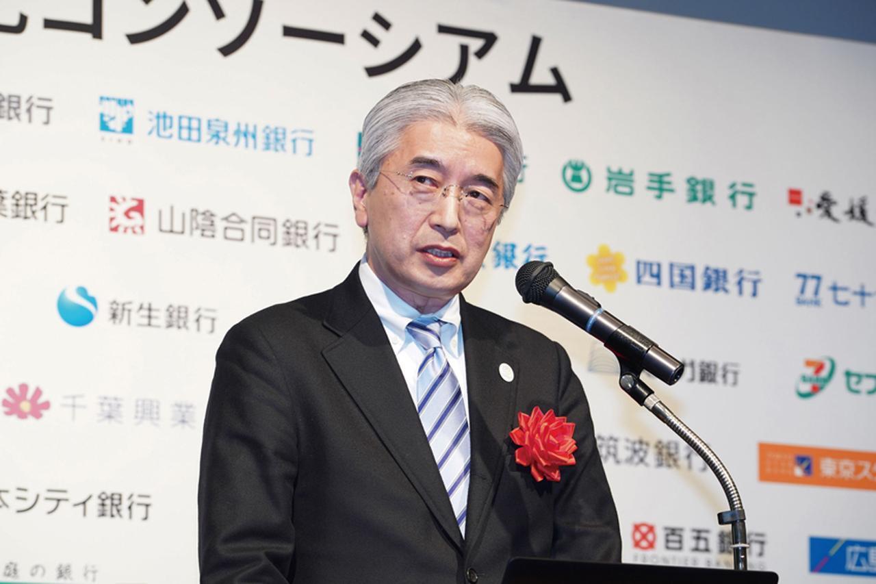 画像: 発表会の壇上に立つ、りそな銀行の鳥居高行常務執行役員。