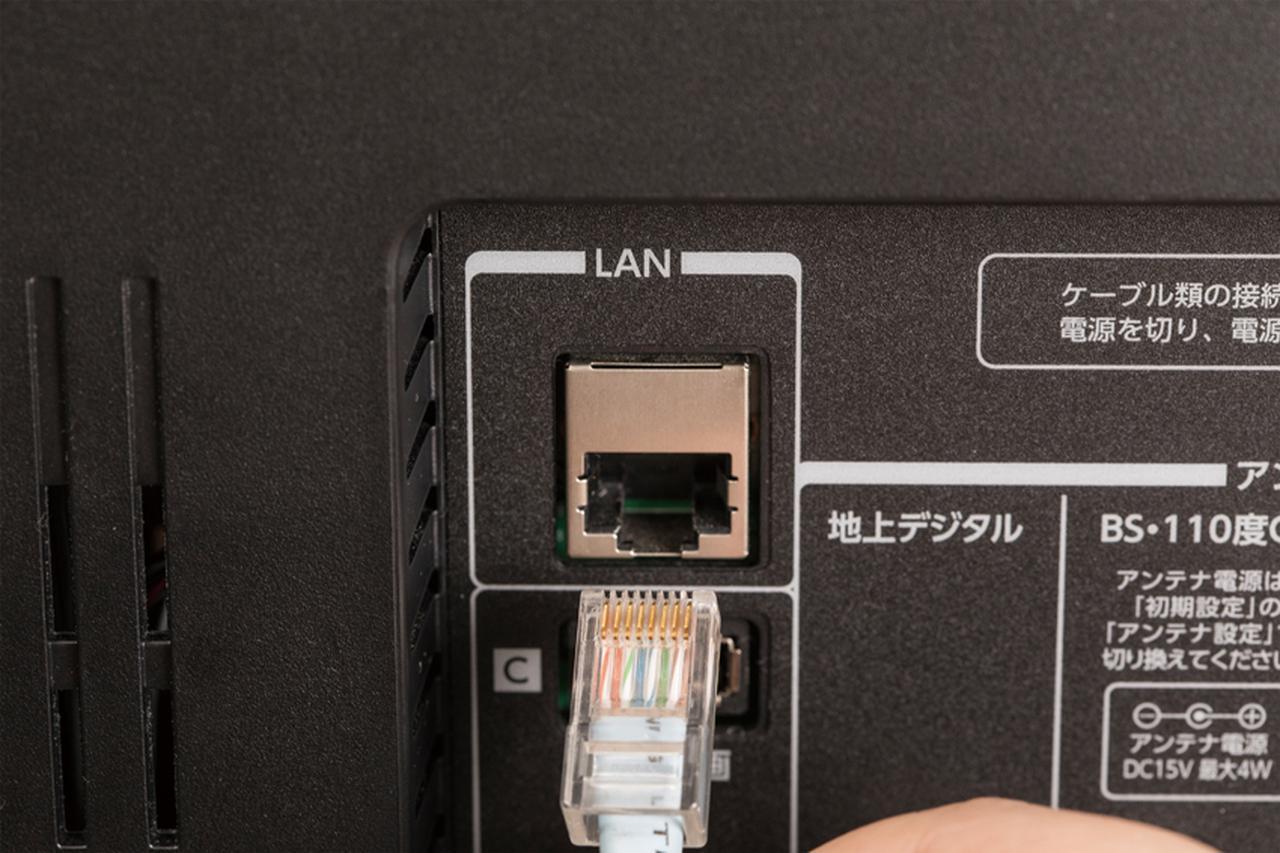 画像: ひかりTV対応の4Kテレビとの接続は、ネットワーク(有線LAN)接続のみと、いたって簡単だ。