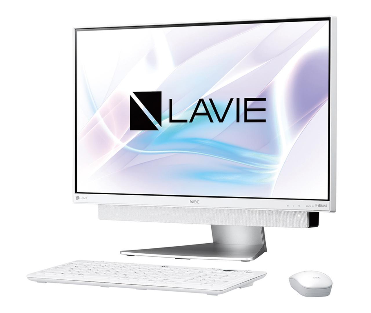 画像: NEC LAVIE Desk All-in-one DA770/KA