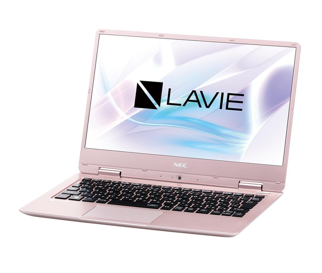 画像: NEC LAVIE Note Mobile NM550/KA