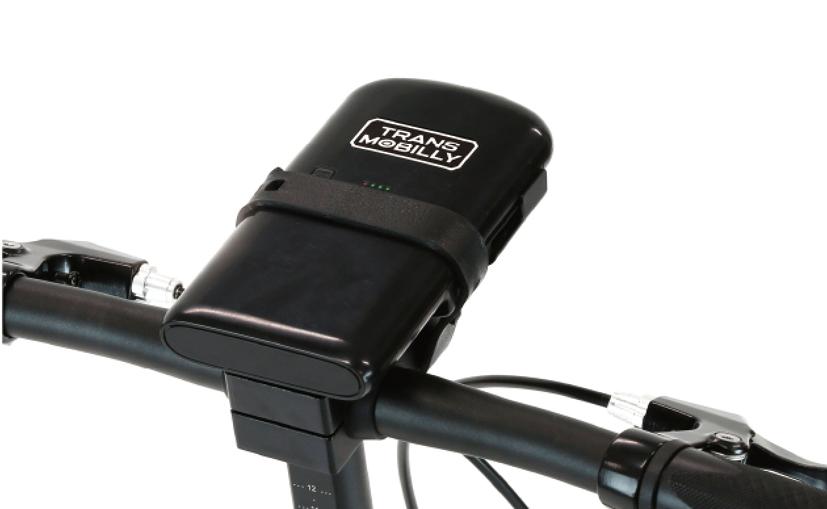 画像: マグネット着脱式のバッテリー