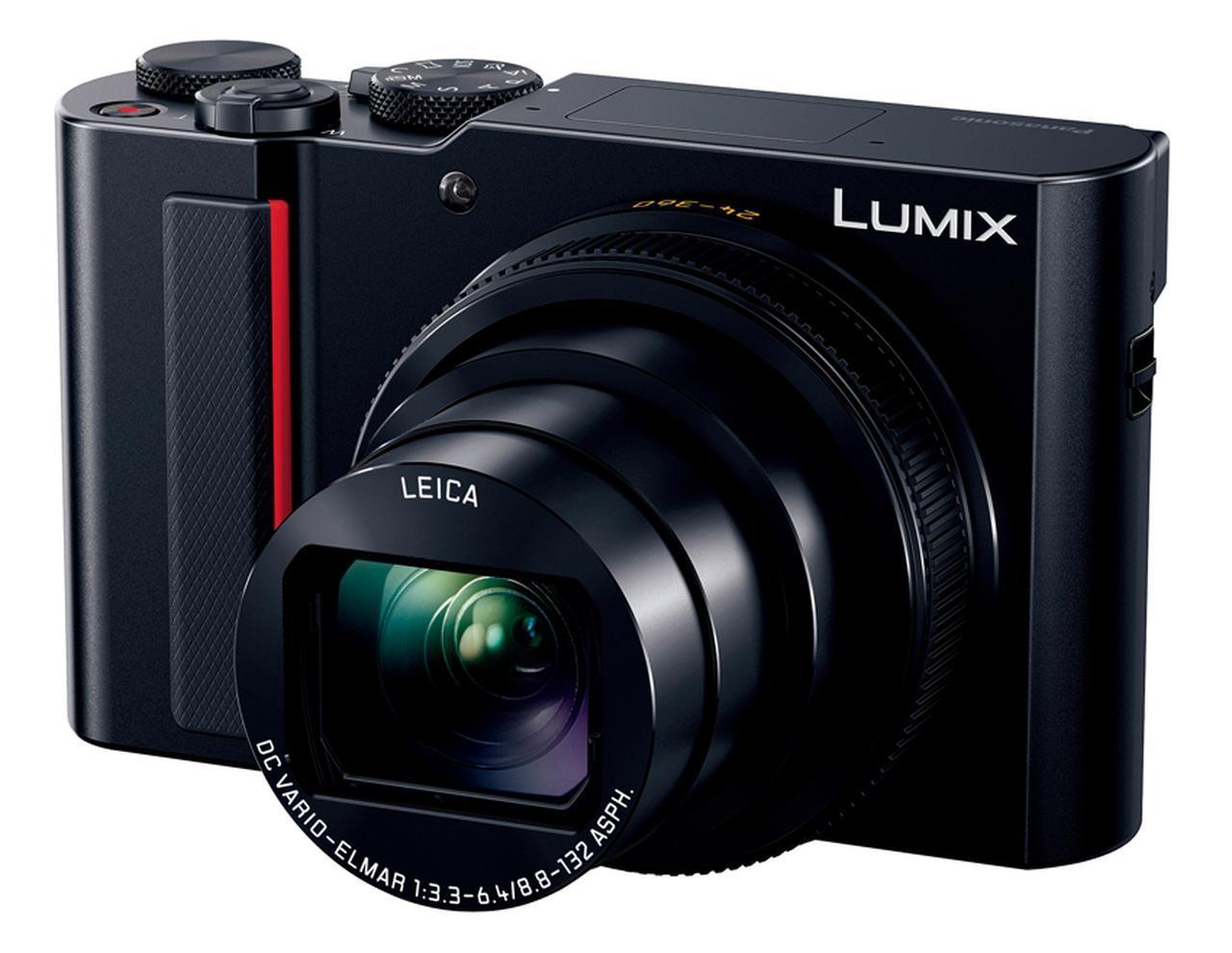 画像1: パナソニック LUMIX DC-TX2