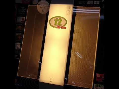 画像: LEDの色の変化 youtu.be