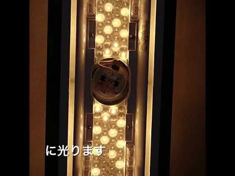 画像: LEDの光 youtu.be