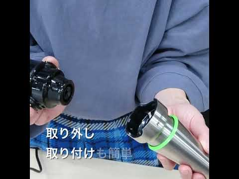 画像: 取り付け&取り外し youtu.be