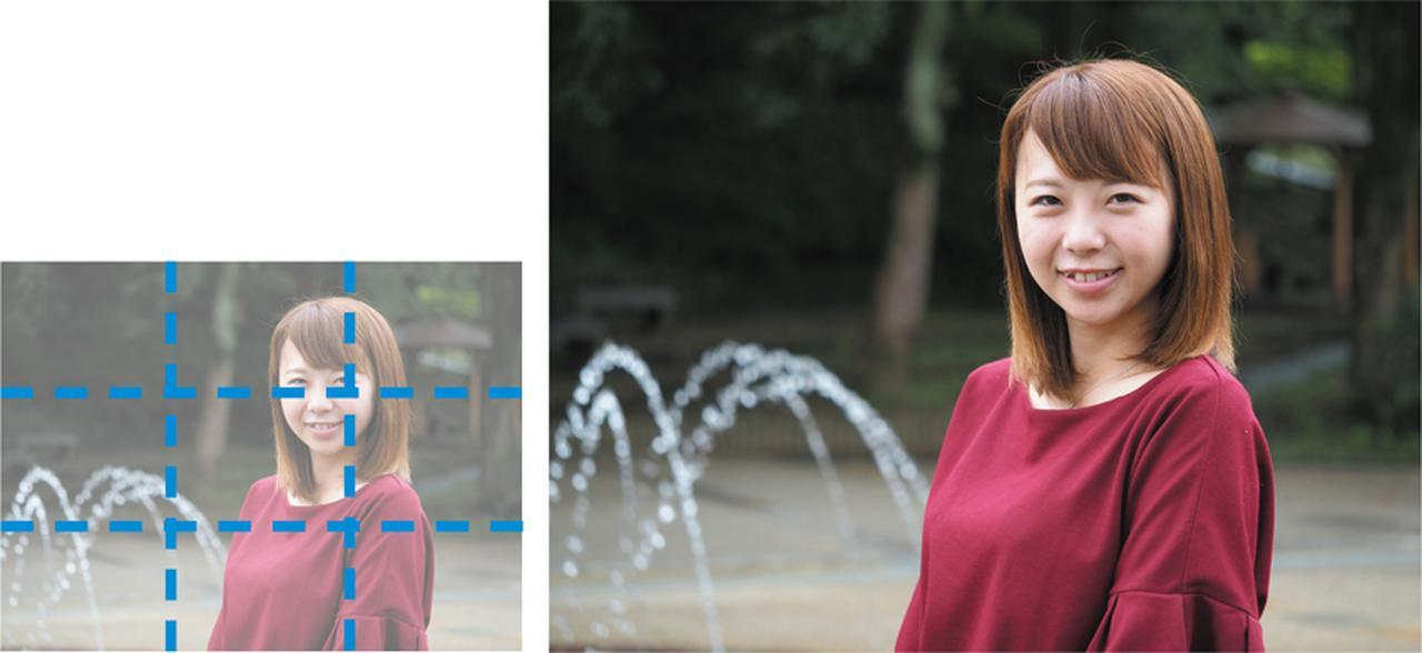 画像: 画面を三等分する縦線・横線の交点に被写体を置くのが「三分割構図」。