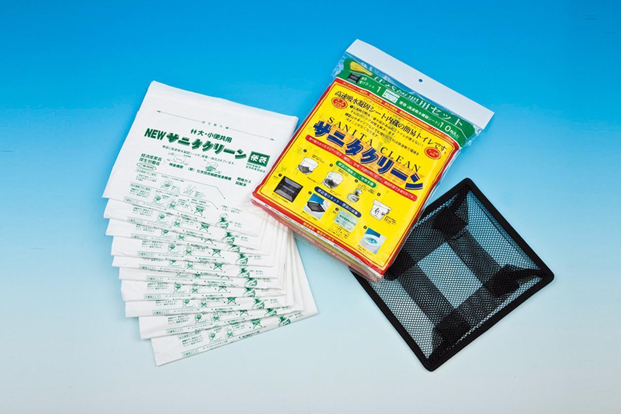 画像: 総合サービス サニタクリーン 洋式便器用セット 実売価格例:3456円(10袋)