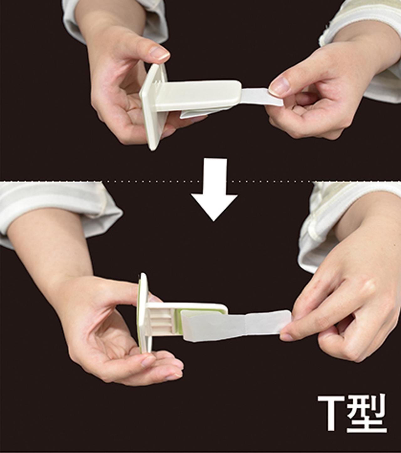 画像: 粘着素材で壁紙、塗装壁などにも対応。はがしたあとも粘着面を洗えば何度でも使用可能。