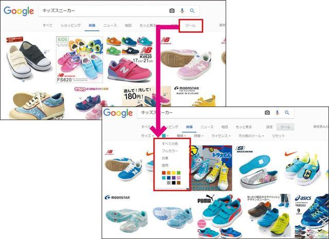 画像: (上)画像検索の結果表示画面で「ツール」をクリック。「色」を指定することが可能。(下)カラーパレットで水色を選択すると、検索結果の画面には水色の画像だけが表示されるようになる。