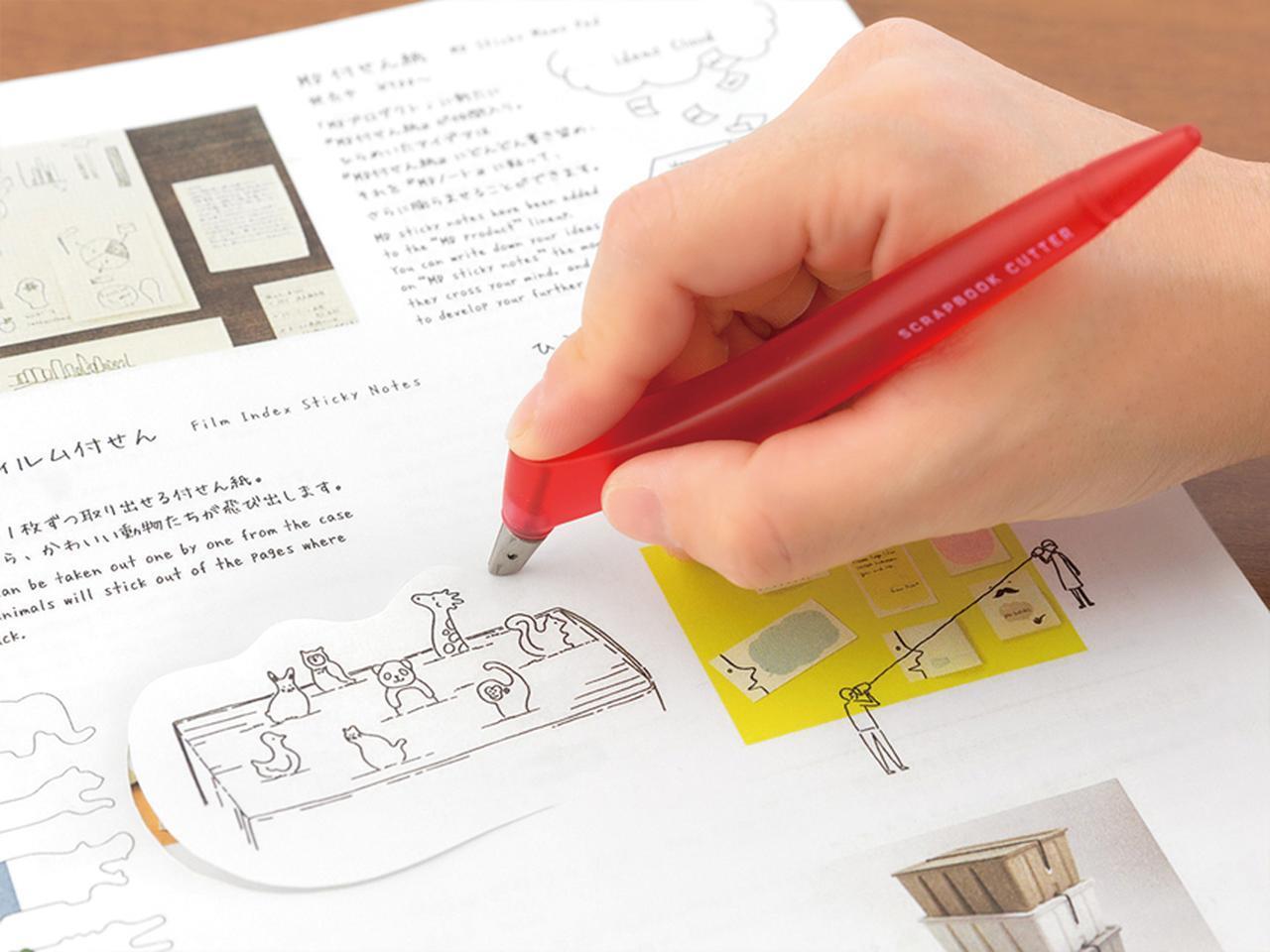 画像: 持ちやすいペン型で、刃先位置を示す三角マークも入っているから、正確な切り抜きが行える。