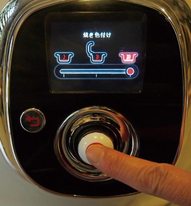 画像: マニュアル調理メニューから「焼き色付け」を選ぶと、160℃の強火モードに温度がアップ。