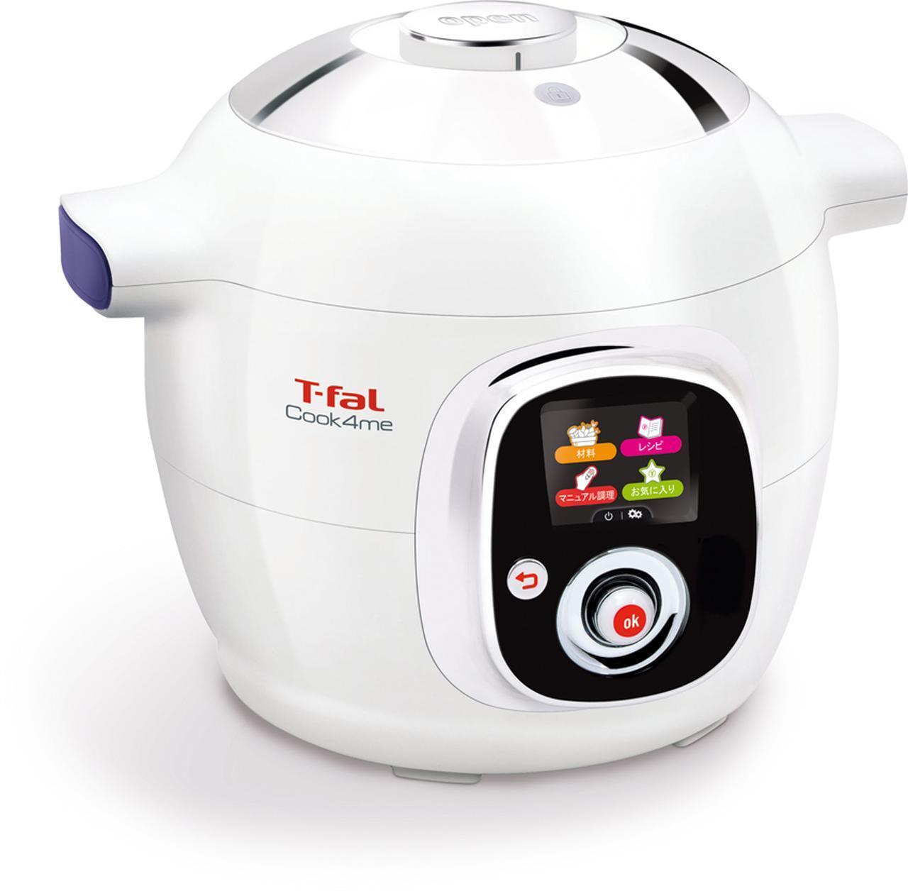 画像: 圧力調理、炒め、煮込み、蒸しを一台でこなすフランス生まれのマルチクッカー