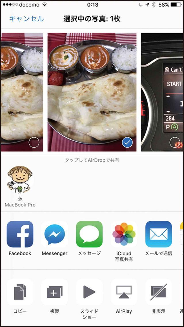 画像: iPhoneでは「写真」で好きな画像を選び、投稿したいSNSをタップしてアップロードする。
