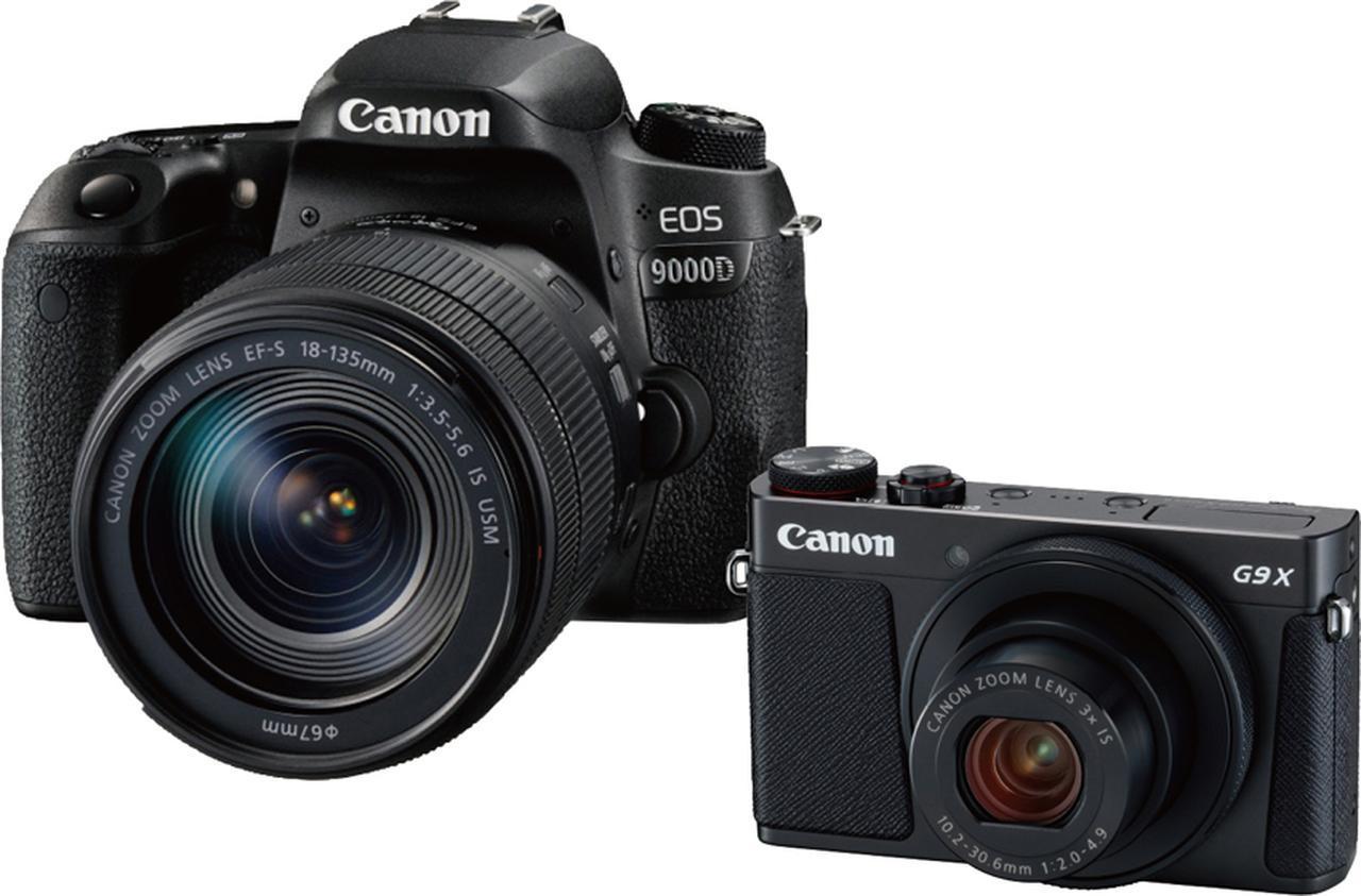 画像: キヤノン・EOS 9000D(左)、PowerShot G9X MarkⅡ(右)など、デジタル一眼/コンデジともにWi-Fiとブルートゥースの両方に対応する機種が増えてきた。