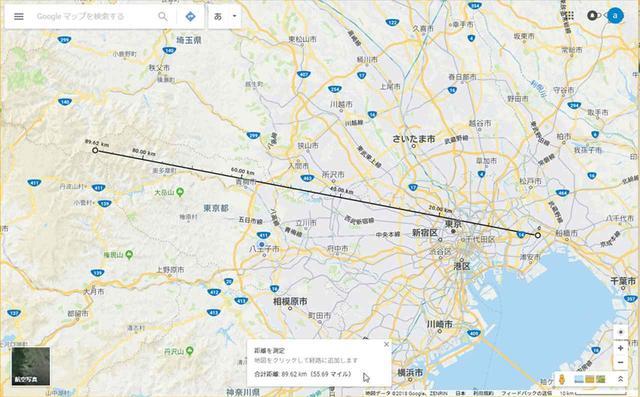 画像: 東京都の東端・江戸川区から西端・雲取山まで測定。約90キロあることがわかる。