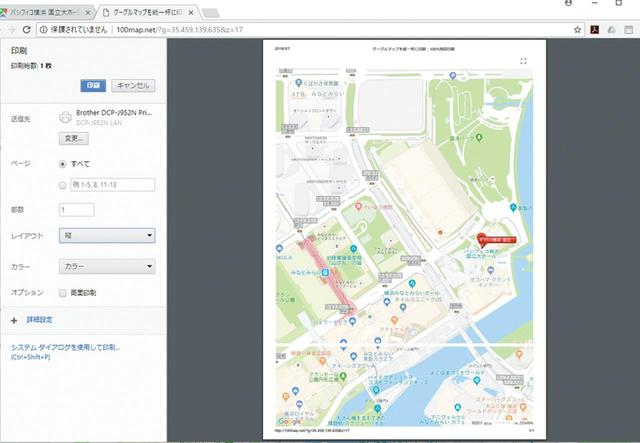 画像: 「100%地図印刷」 という専用サイトを使えば、縦位置でも無駄なく印刷できる。