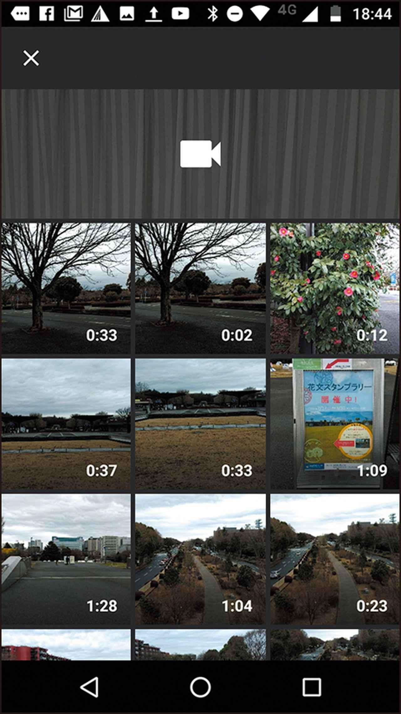 画像: 投稿する動画を選ぶか、新たに撮影することもできる。次の画面でタイトルと説明、公開範囲を設定する。