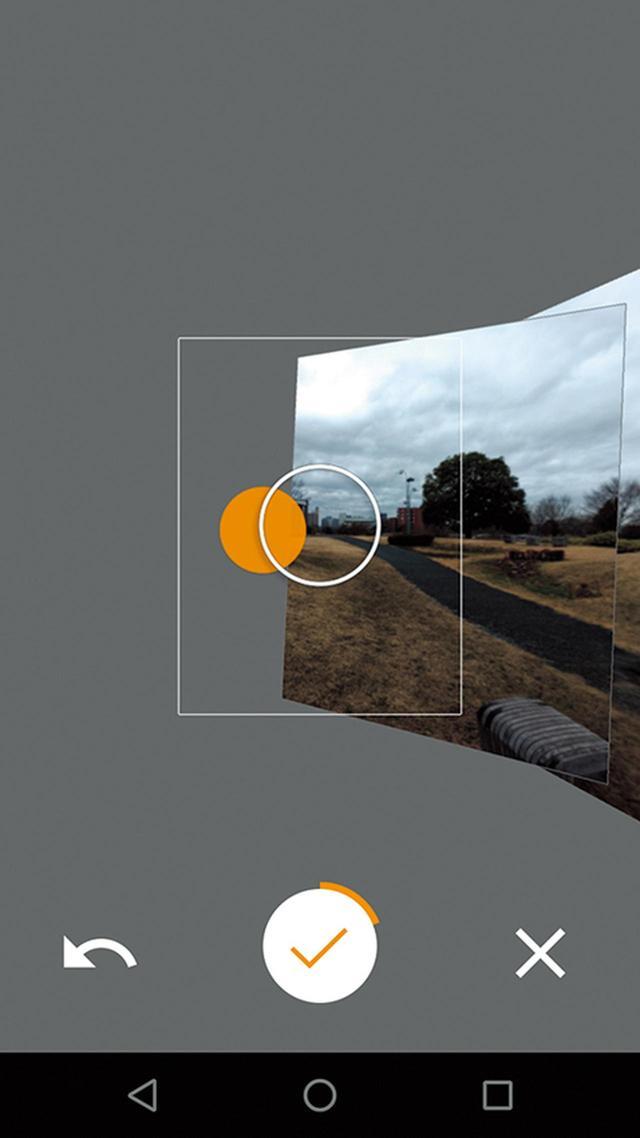 画像: スマホのカメラで撮る場合は、画面の指示に従っていろいろな角度から写真を撮ってみよう。