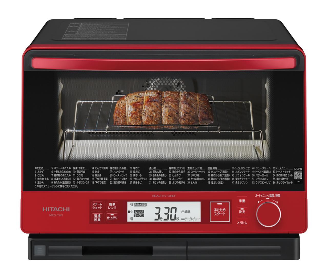画像: 食品の重さと表面温度を測って加熱時間やパワーを調整