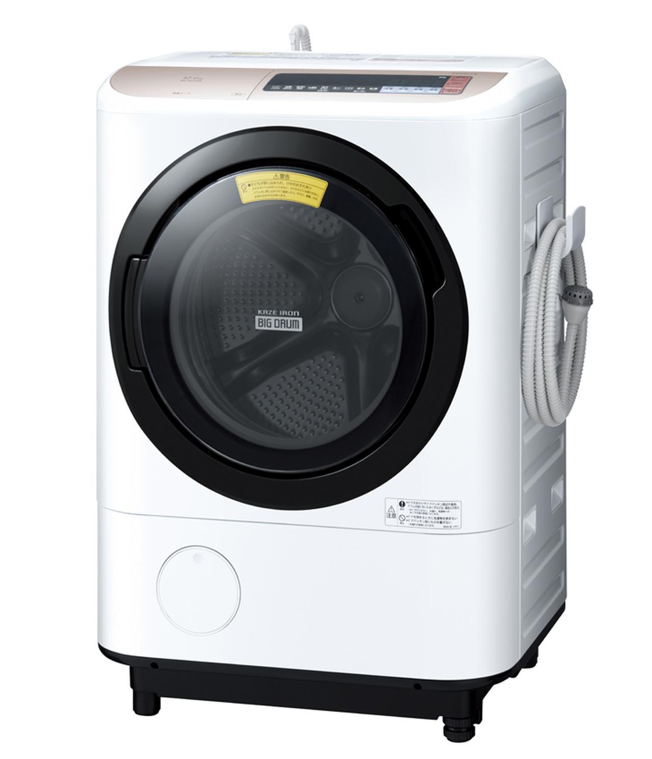 画像: 業界最大となる洗濯12キロを実現。風アイロンも魅力