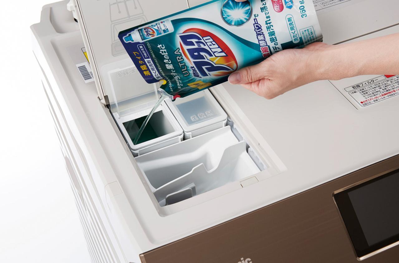画像: 液体洗剤と柔軟剤をタンクにたっぷりと入れておくことができる。衣類の容量に合わせて最適量を自動投入する。
