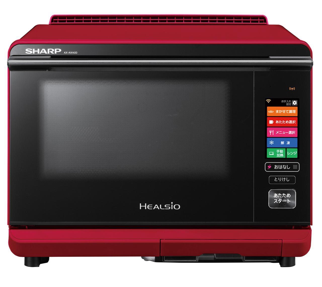 画像: 煩雑になりがちな調理操作を音声入力で行える最新モデル