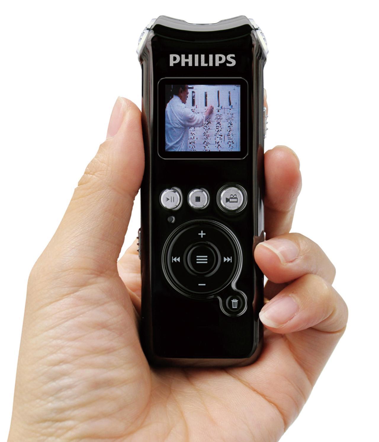 画像: PHILIPS VTR8010/5810/5200/5100