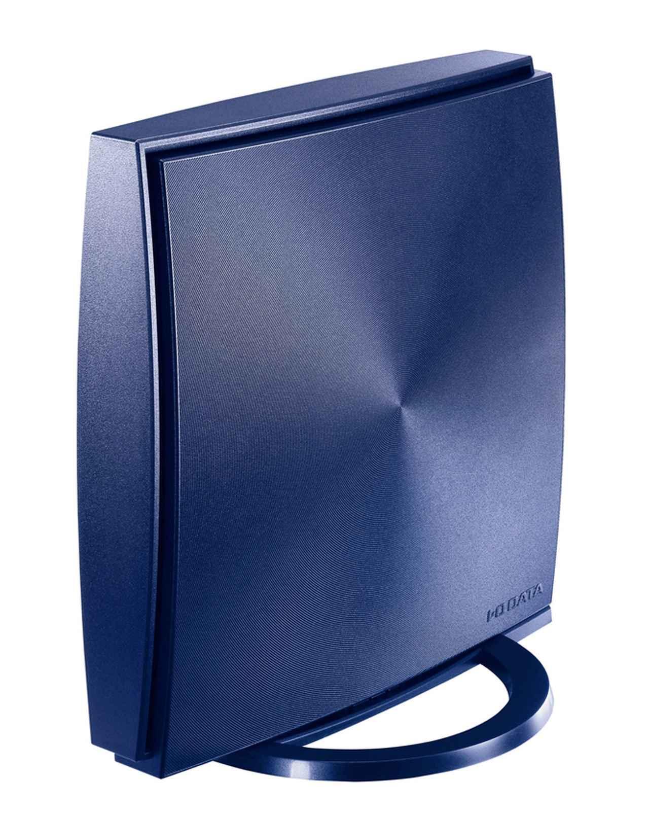 画像1: アイ・オー・データ機器 WN-AX2033GR2