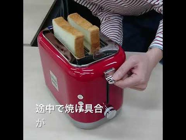 画像: パンの焼き方 youtu.be
