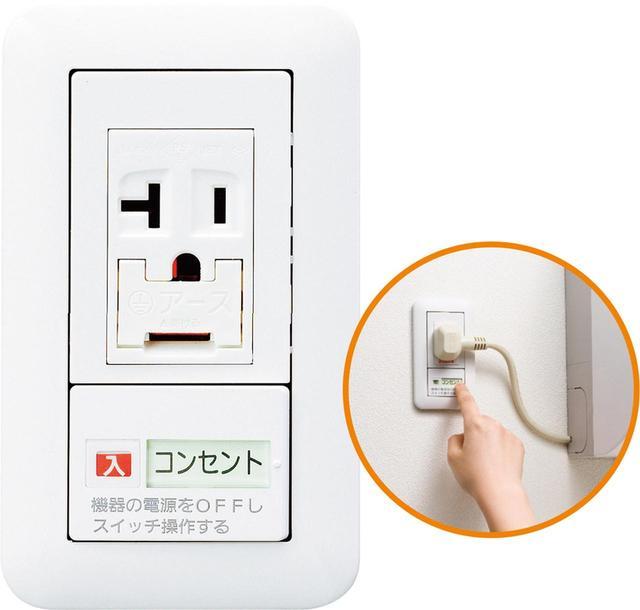 画像: プラグを抜かずにスイッチのオフで待機電力をカット。高所でプラグの抜き差しがめんどうなエアコンなどで便利。