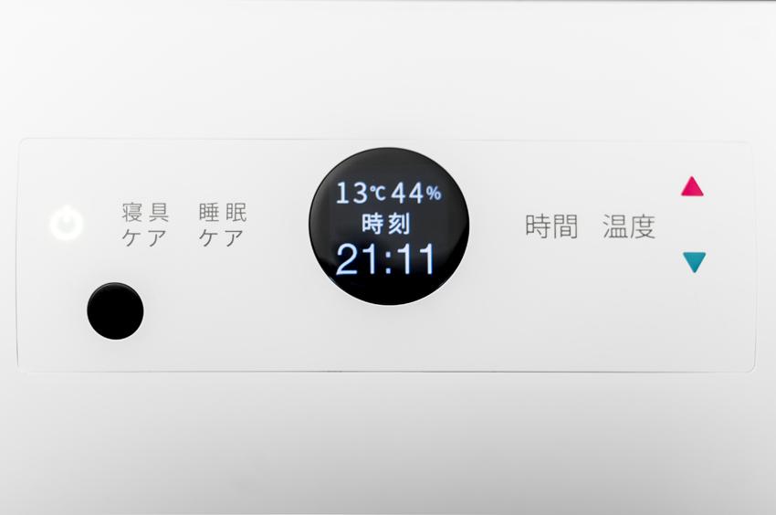 画像5: 「睡眠負債」返済ツールの決定版! 良質な眠りを温度でコントロール