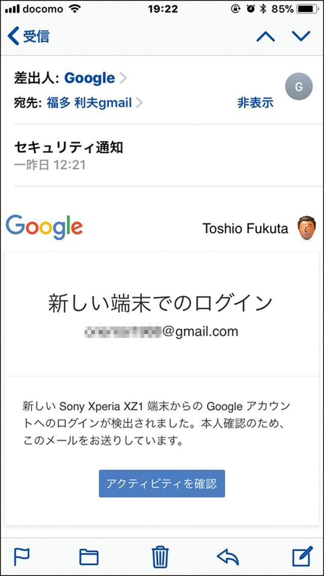 画像: 意外に知らない「Google & Amazon 」お助けQ&A集