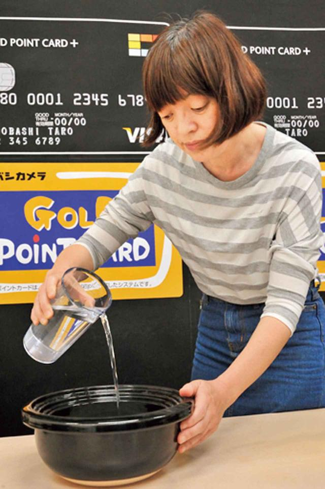 画像: 付属のカップを使って、必要な分量のお水を注入する。