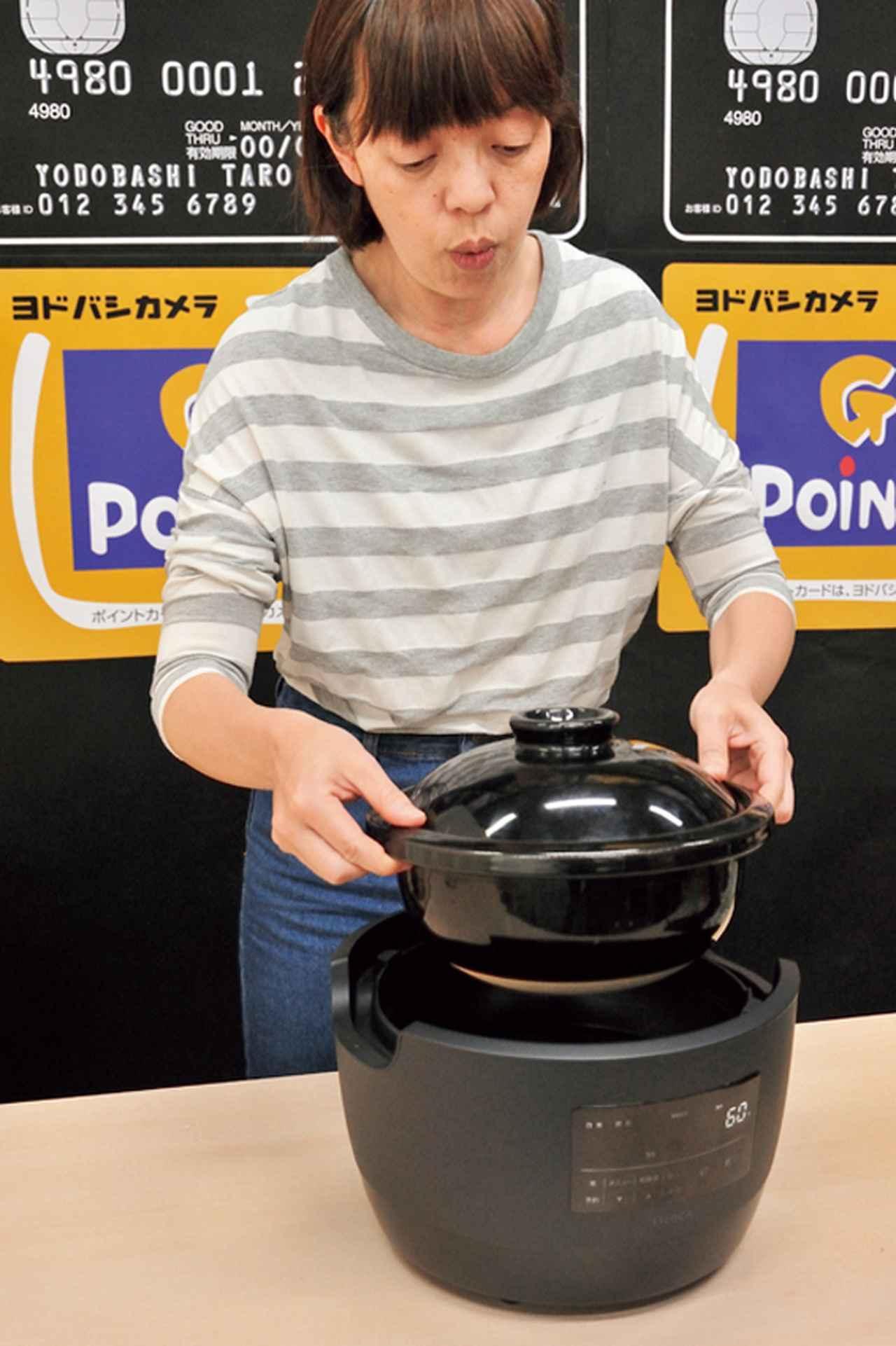 画像: しっかりとふたをして、土鍋を本体にセット。炊き上がりの目安は、約60分。