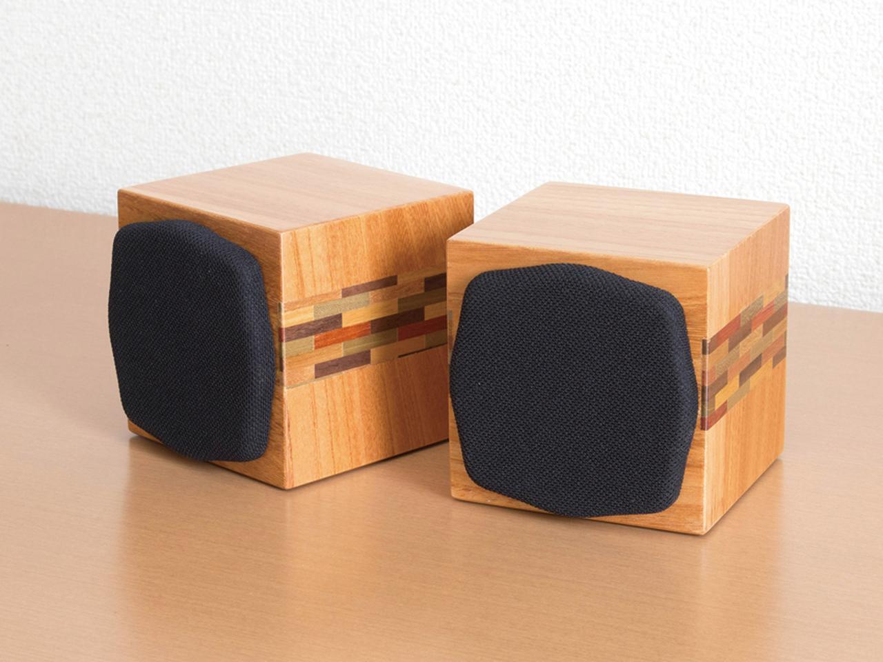 画像1: Soundfort SP-H200 Limited