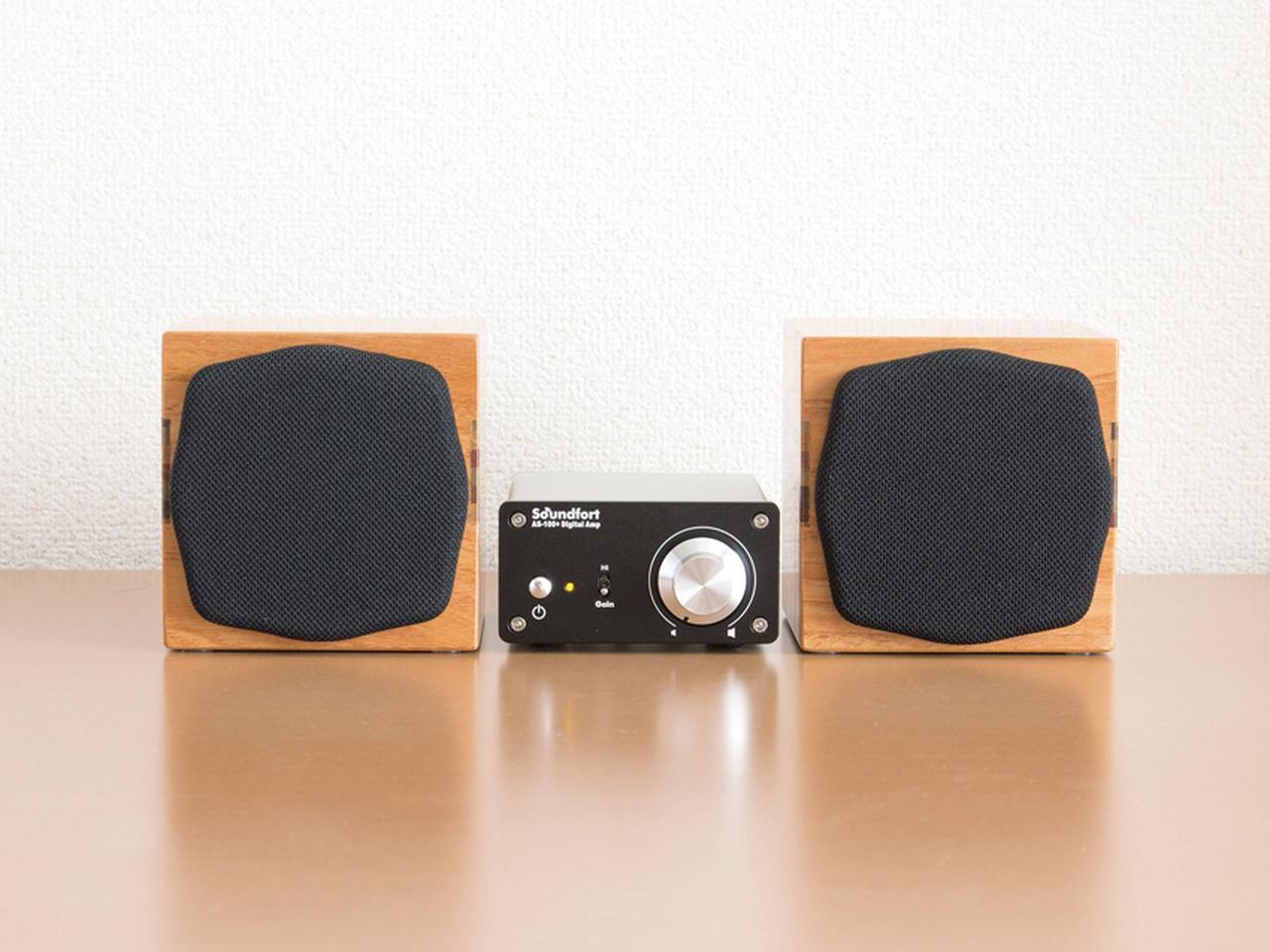 画像2: Soundfort SP-H200 Limited