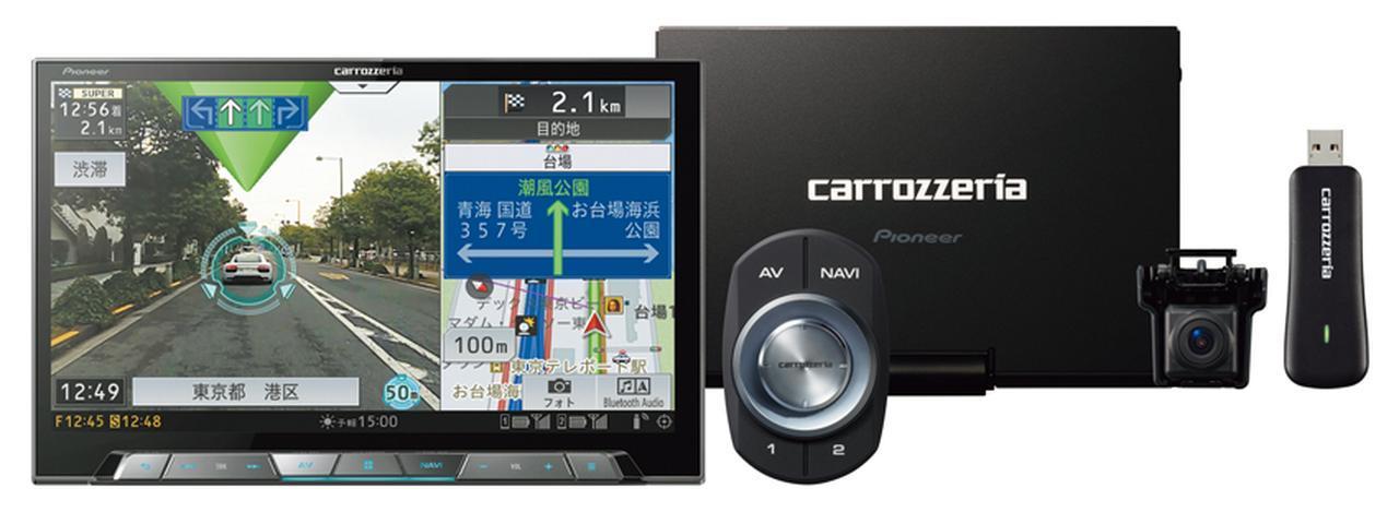 画像: AVIC-CL902-M ※「CL902-M」「CW902-M」「CZ902-M」には、マルチドライブアシストユニットが標準で付属。