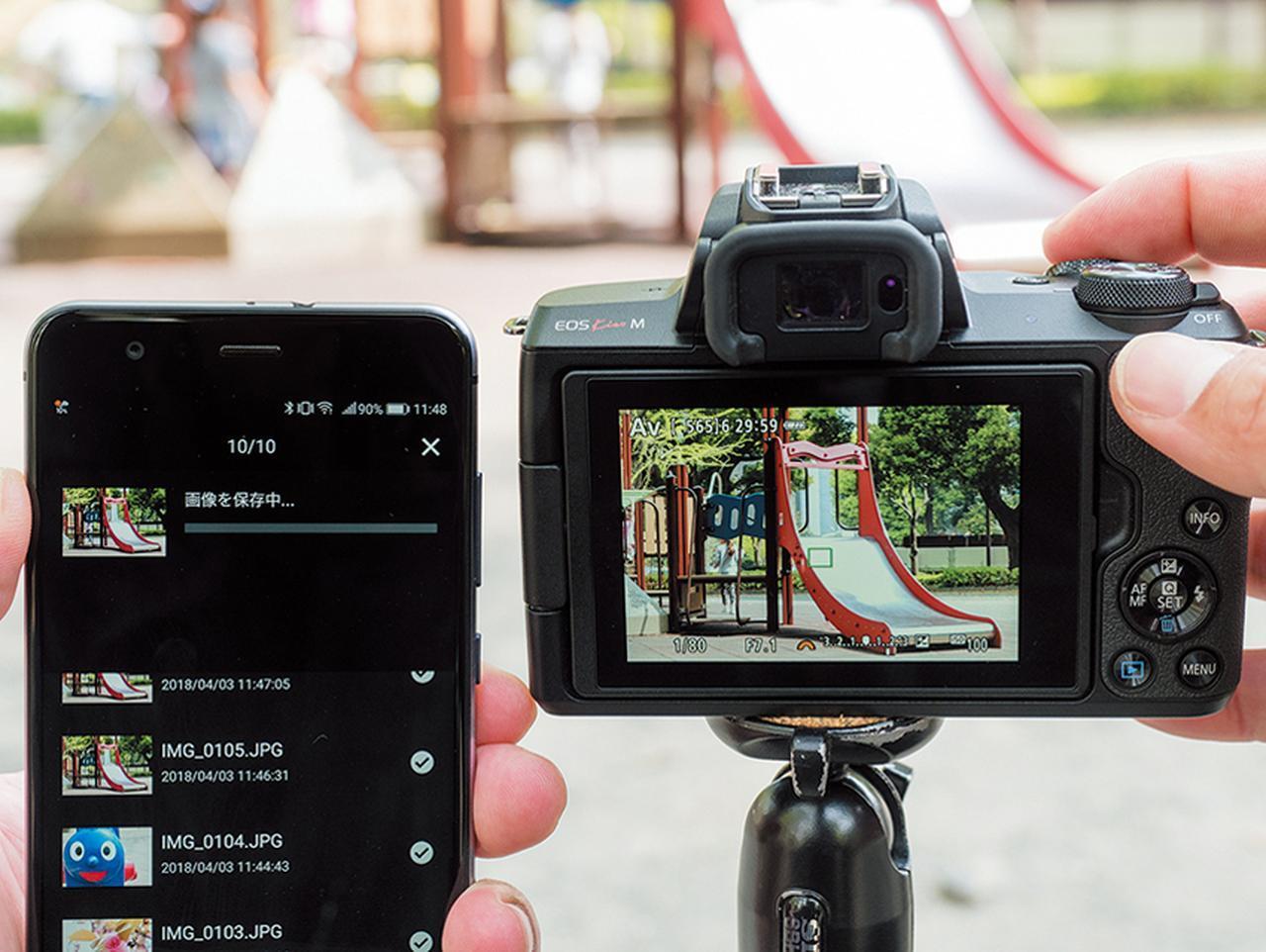 画像: ブルートゥースなら、一度接続設定を行えば、以降は基本的に接続の操作をせずともスマホに画像の転送などができる。