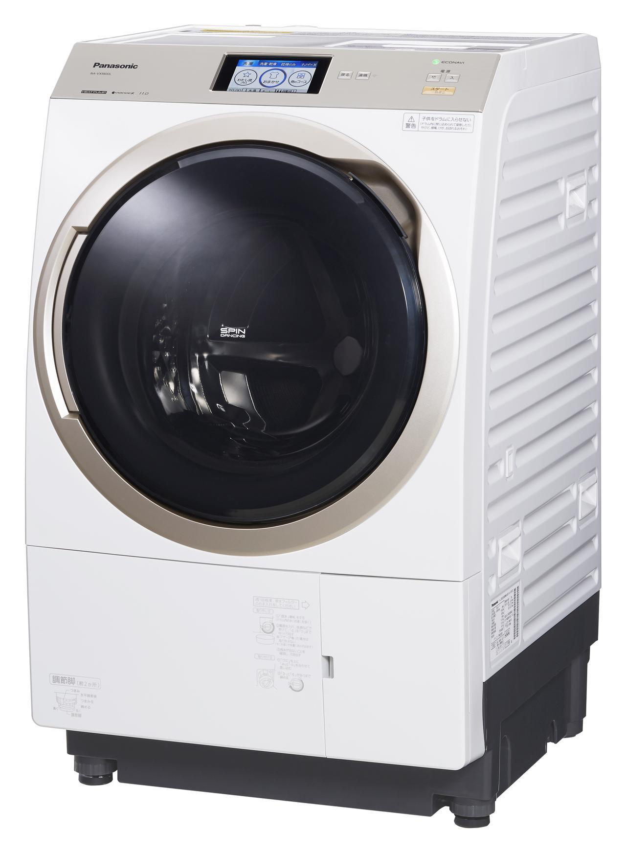 画像: 「特選街」が選んだ家電ランキング 【洗濯機】のTOP5
