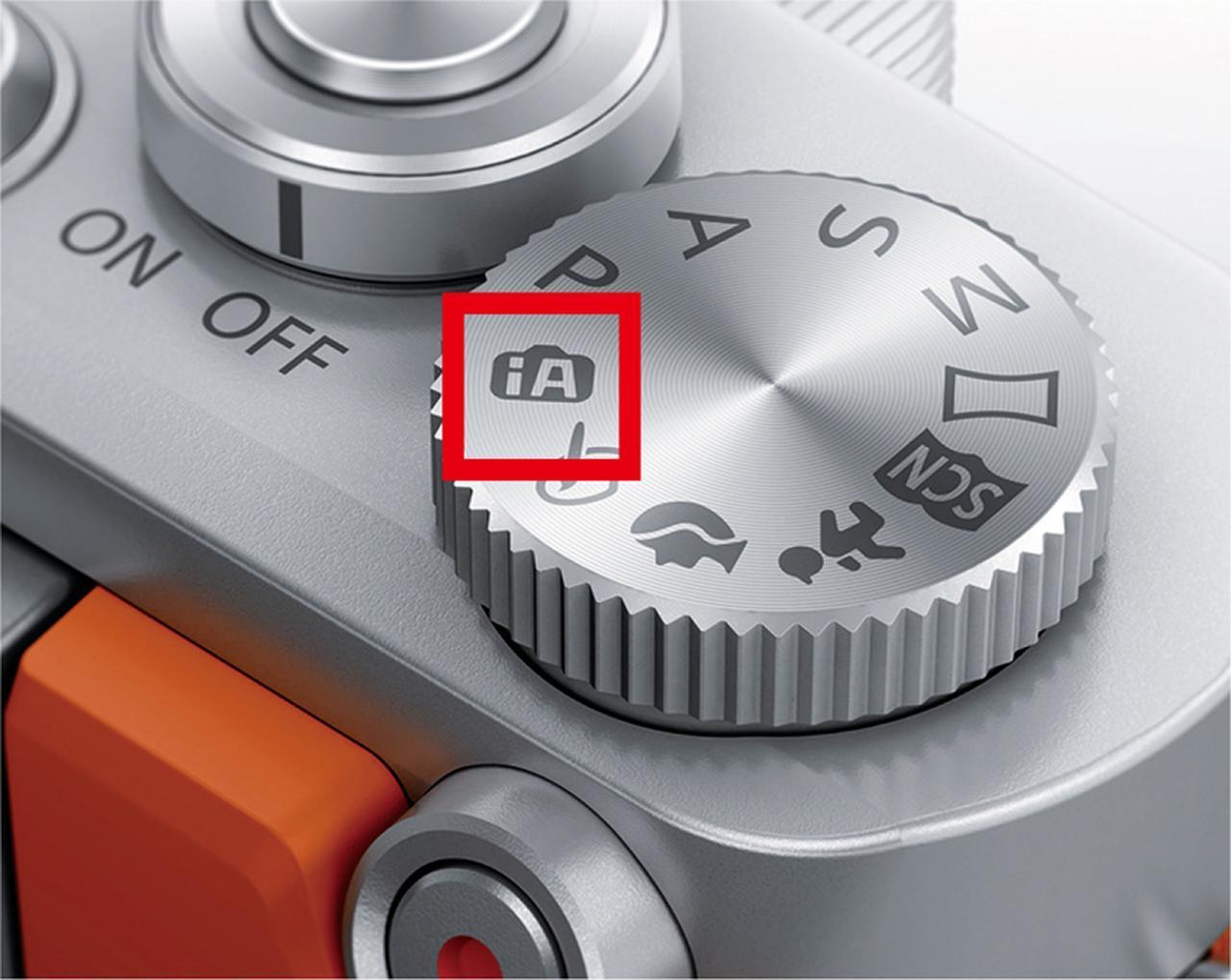 画像: すべてカメラ任せで撮影できるフルオートモードなら、難しい設定が不要なので、初心者でも簡単に撮影できる(写真は、パナソニック・DC-GF10)。