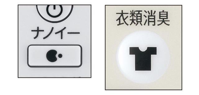 画像: (左)パナソニック (右)シャープ