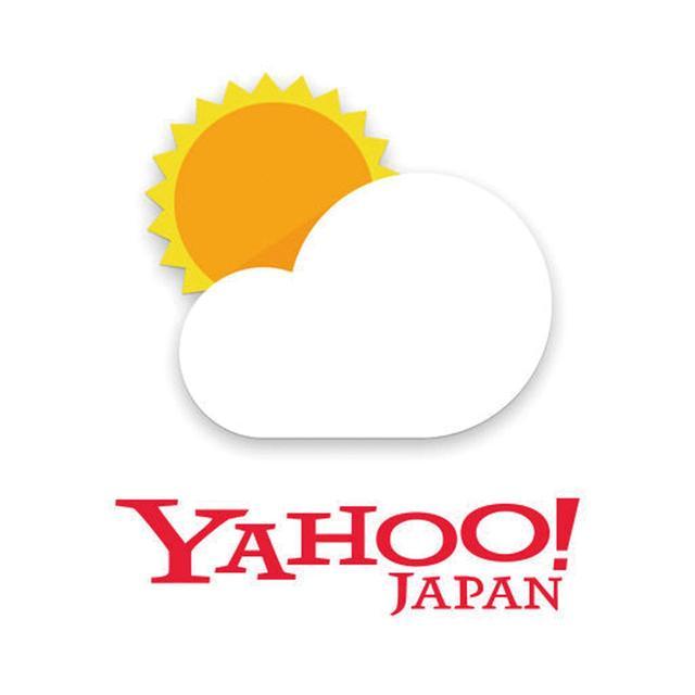 画像: ❻雨雲の動きを高精度で予測できるなど圧倒的な情報量