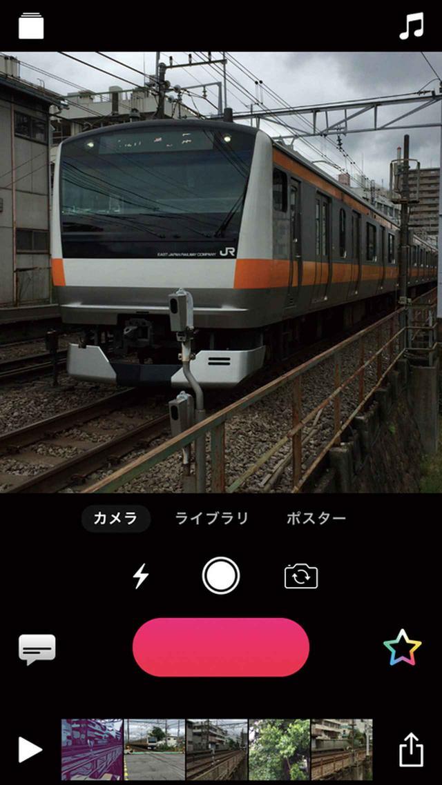 画像: 赤いボタンを押して撮る。撮影時にもエフェクトをかけられる。