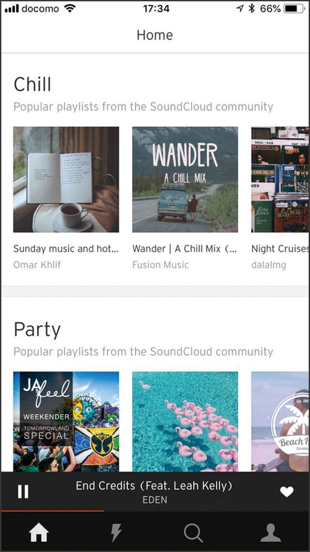 画像2: ❷インディーズ系のアーティストの膨大な曲が聴ける共有アプリ