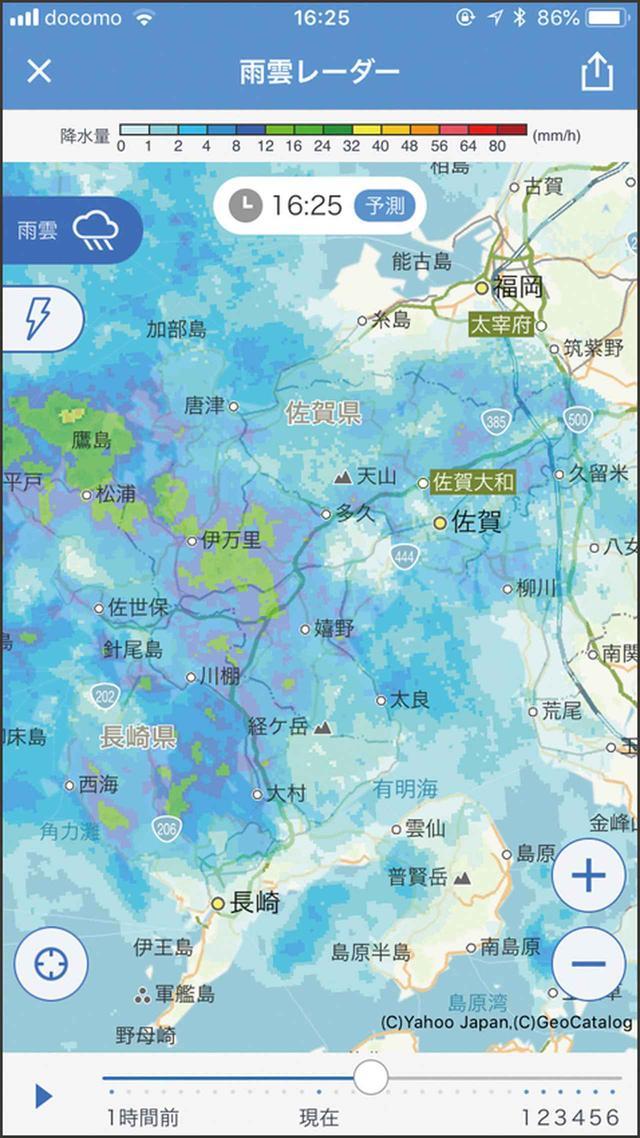 画像: 雨雲レーダーでは、6時間先の雨雲の動きを予測可能。