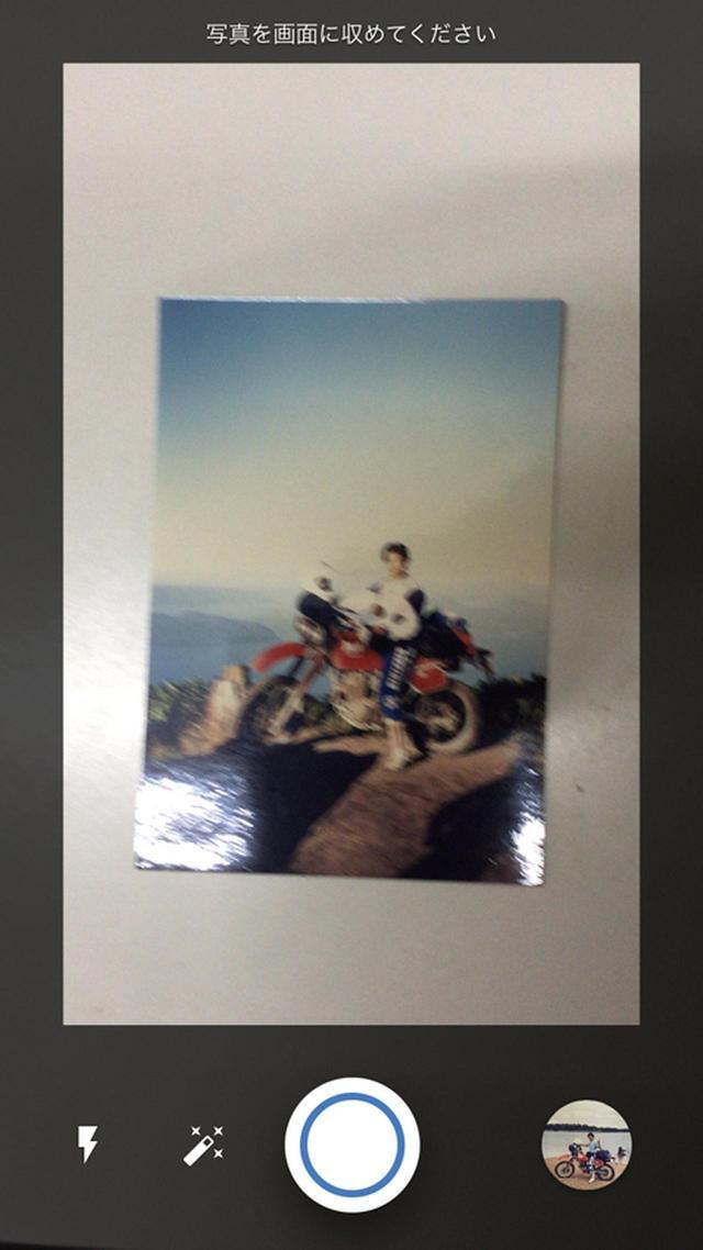 画像2: ❹紙焼き写真をスピーディに美しくスマホにデジタル保存