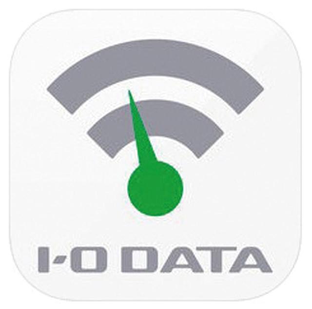 画像: ❷室内の無線LANの電波の強さを測って数字で可視化