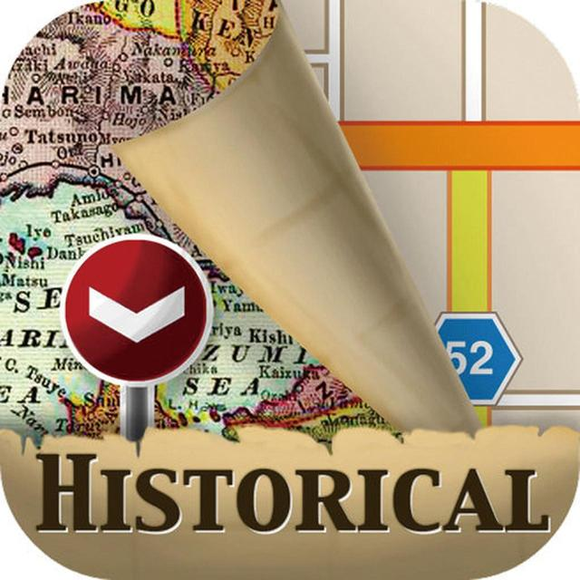 画像: ❺古地図と現在の地図を照らし合わせて歴史に思いを馳せる