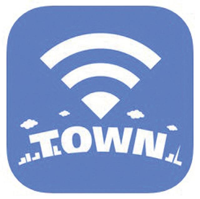 画像1: ❻街中にあるフリーWiーFiを探索して自動的に接続可能