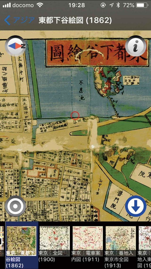 画像: 東京の同じ場所でも時代によって複数の古地図がある。